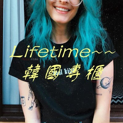 Lifetime~~韓國專櫃歐美ins超火幽默字母Cool Kids印花短袖t恤女寬松純棉夏季outfit