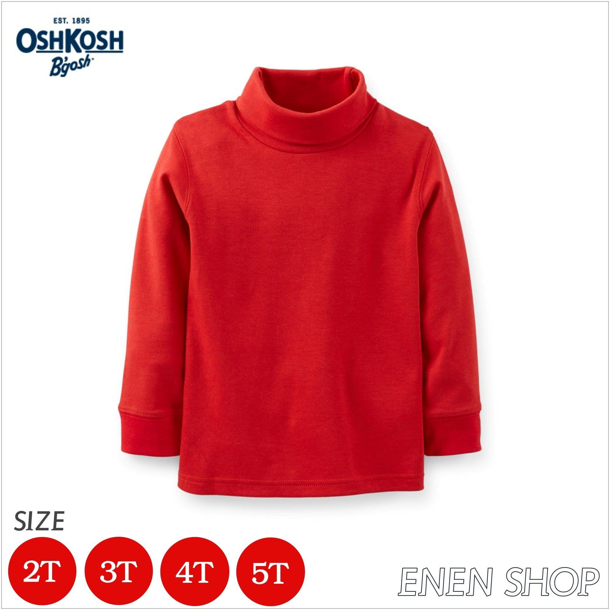『Enen Shop』@OshKosh Bgosh 紅色素面款高領上衣 #443C374|3T/4T 另有黑色