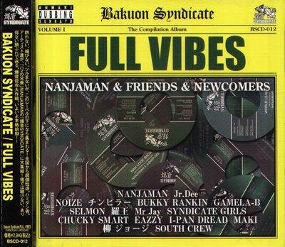 八八 - FULL VIBES - 日版 CD+OBI BUKKY RANKIN 羅王 柳ジョージ