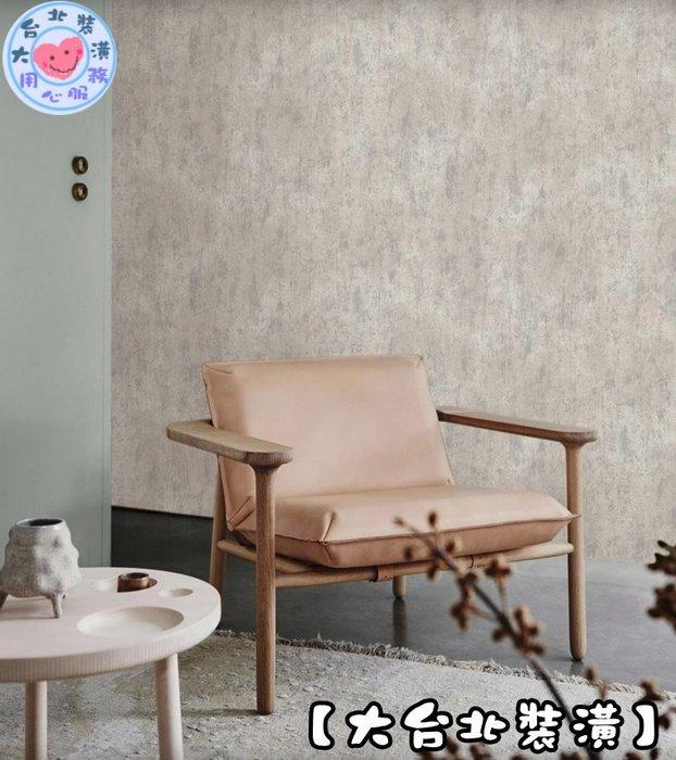 【大台北裝潢】AC國產環保印墨壁紙* 工業風 仿水泥裸牆 每支450元