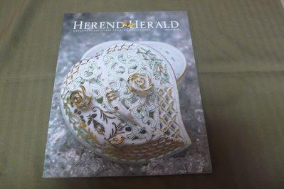 [黃色小館a2]HEREND HERALD
