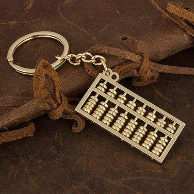 算盤一響黃金萬兩 好運鑰匙扣創意汽車鑰...