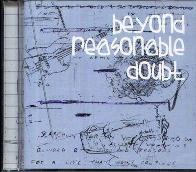 八八 - Beyond Reasonable Doubt - Beyond Reasonable Doubt - NEW