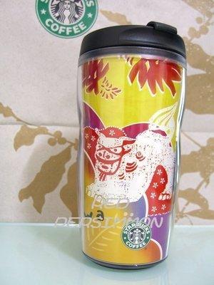 紅柿子【STARBUCKS 星巴克 2002年 Okinawa 沖繩縣(島)12oz隨行杯】全新絕版.