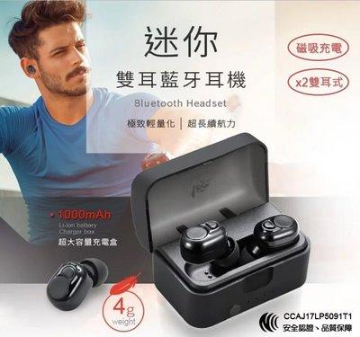 雲蓁小屋【264-141 雙耳磁吸充電藍牙耳機】向聯 耳塞式 無線耳機 運動耳機 藍芽耳機 隱形耳機 雙耳耳機 送充