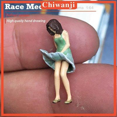 #現貨直出  1/64 Miniature Tiny Classic People Figure Toy-MDI1593