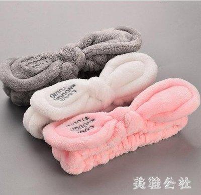 兔耳束發帶發箍韓式可愛洗臉洗漱敷面膜用簡約美容頭飾發套發箍女OB2339