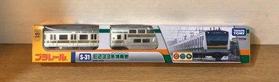 《GTS》純日貨PLARAIL鐵道王國 S-31 E233系 湘南色 811763