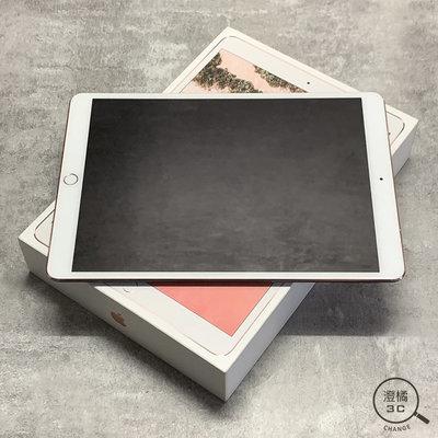 『澄橘』IPAD PRO (10.5吋) 64G 64GB LTE 粉 二手《歡迎折抵 平板租借 平板出租》A52894