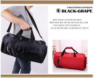 輕便圓筒尼龍旅行包 / 圓筒斜背包 /旅行袋 / 運動背包【B677】黑葡萄包包