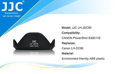《阿玲》JJC Canon PowerShot SX60 HS可反扣 遮光罩 太陽罩 蓮花罩 蓮花型 LH-DC90 台中市
