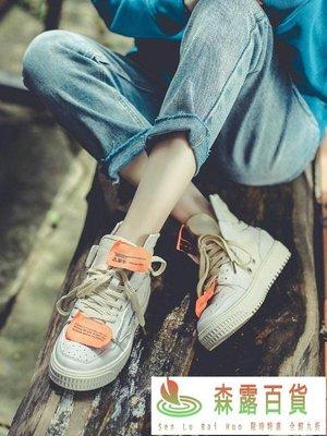 正韓街舞高筒運動鞋女新款帆布鞋潮原宿百搭港風板鞋嘻哈全館免運九折優惠【森露百貨】