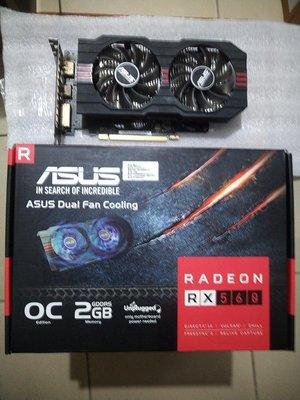 ASUS RX560 2G顯示卡