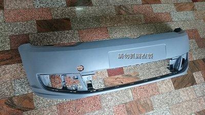福斯 TOURAN CADDY 11-15 全新 前保桿 另有引擎蓋 大燈 霧燈 尾燈 內鐵 水箱架 升降機 六角鎖