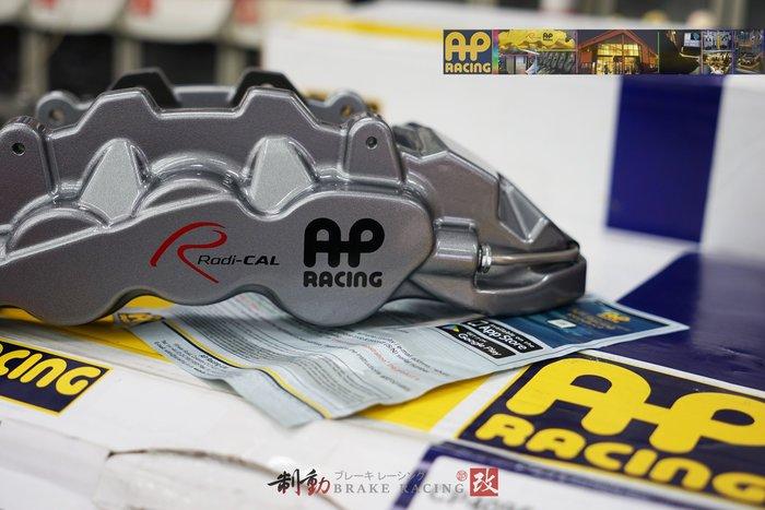 AP Radi-CAL CP-8520 客製烤漆自我搭配 特殊鐵灰 低調質感呈現 玩色 自我風格 V90實著 / 制動改