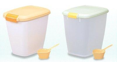 【寵物王國-貓館】日本IRIS-MFS-10密閉存食桶【有黃色、綠色等二色可選】內附IRIS飼料匙