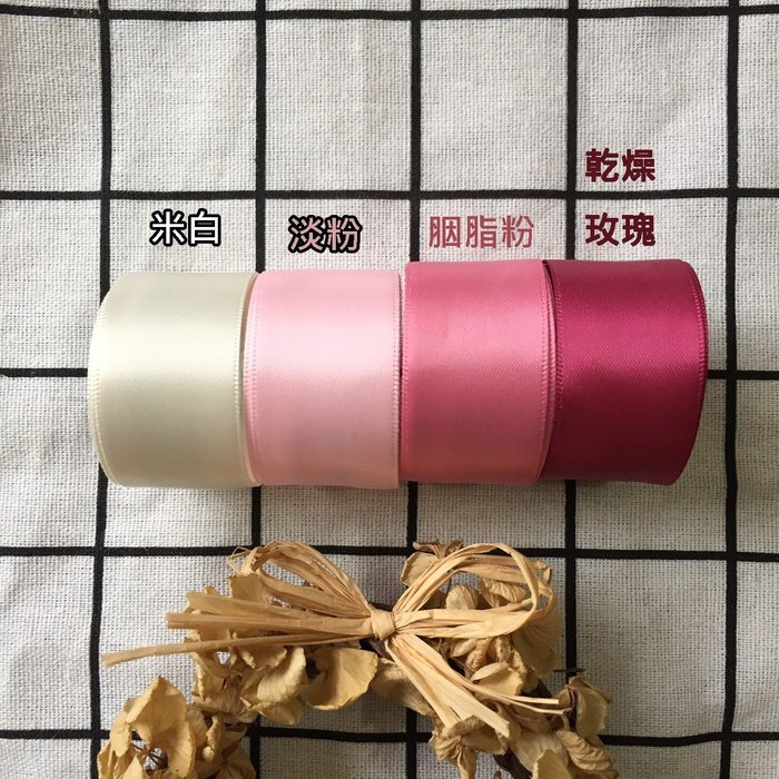 每卷5公尺 緞帶蝴蝶結 雙面緞帶 25mm 2.5cm 粉色系 緞帶蝴蝶結 髮飾DIY材料包 髮飾緞帶 情人節包裝首選