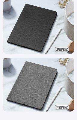 KINGCASE (現貨) 2020 iPad Air Air4 10.9吋 平板套支架帶筆套鏤空散熱保護殼平板殼