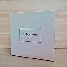 Jo Malone 秘境花園 限量漸層 禮盒 方盒 紙盒