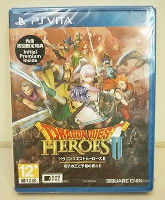 【全新未拆】 PS Vita Sony 掌機 勇者鬥惡龍 英雄集結2 日文版 含初回限定特典 $630