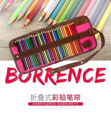 鉛筆筆捲-色鉛筆筆袋 帆布筆捲 鉛筆筆捲 帆布36/48支裝筆袋(36支裝)_☆優購好SoGood☆