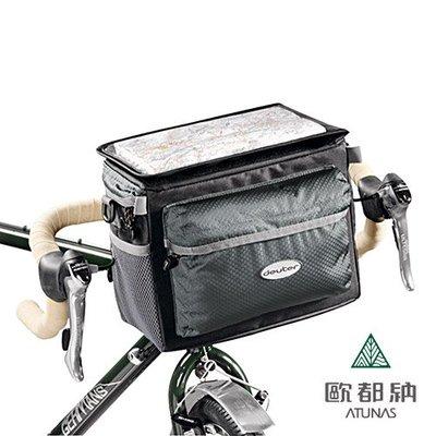 丹大戶外 【Deuter】德國 自行車地圖袋 9L DT-32678 黑/灰 游遊戶外Yoyo Outdoor