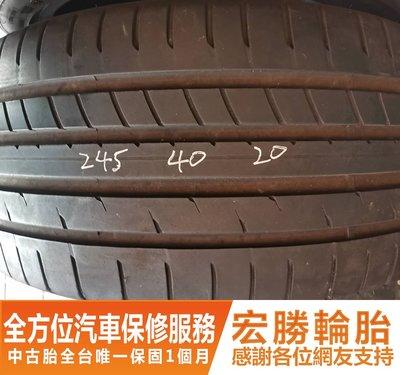 【宏勝輪胎】中古胎 落地胎 二手輪胎:C448.245 40 20 固特異 F1 2條 含工4000元
