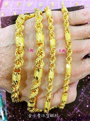 純金男生項鍊【六角麻花鑽砂】黃金項鍊50.20錢 2尺 新北市