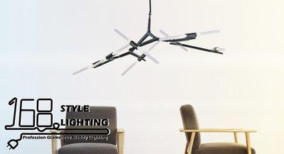【168 Lighting】可調角度《時尚吊燈》GK 81042-3