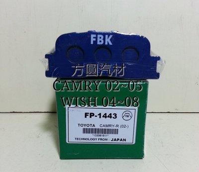豐田TOYOTA CAMRY 02-05 WISH 04-16  後輪 煞車來令片 後來令片 碟式 日本FBK