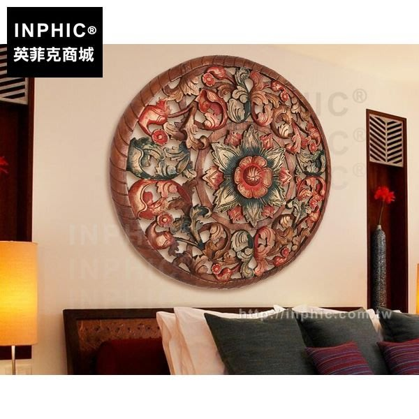 INPHIC-雕刻鏤空雕花板牆上裝飾品壁飾泰式東南亞圓形蓮花_Rrun