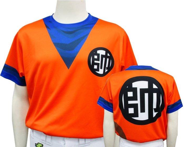 《星野球》熱昇華排汗衣訂製,卡通系列 武道服~~,棒壘球 馬拉松 路跑 健身房各式運動,可加 個人名字