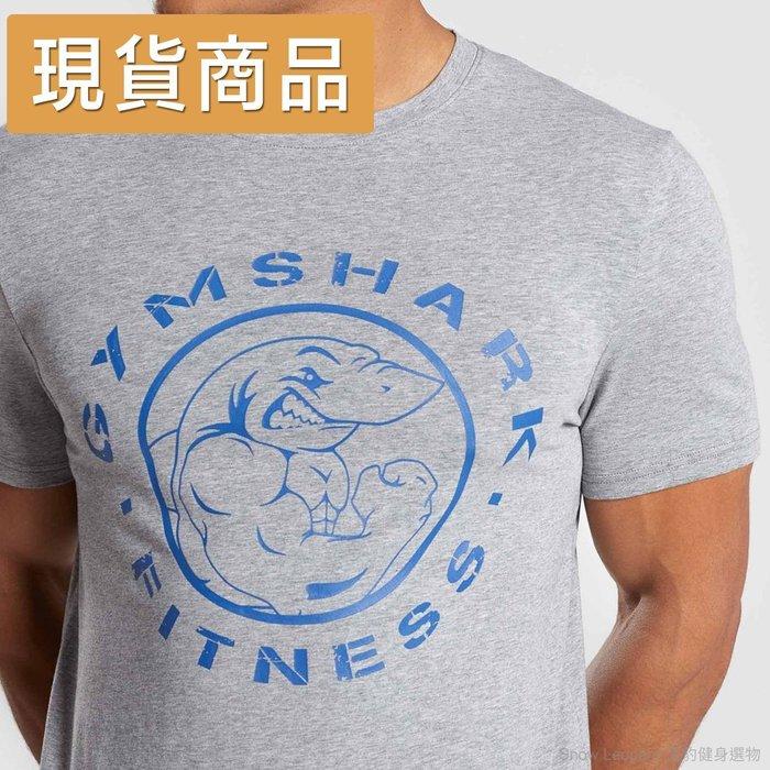 (現貨 S)GYMSHARKLEGACY T-SHIRT 傳奇系列 彈性棉質 運動短袖T恤- 灰色藍字(雪豹健身)