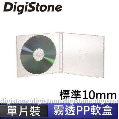 出賣光碟/// 單片裝 CD 保存盒 ...