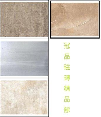 ◎冠品磁磚精品館◎進口精品 霧面石英磚(共四色)-60X120 CM