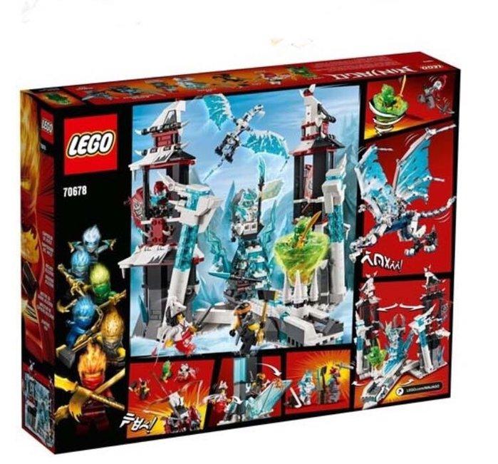 Lego 樂高積木-Lt70678 旋風忍者系列~遺落的帝王城堡