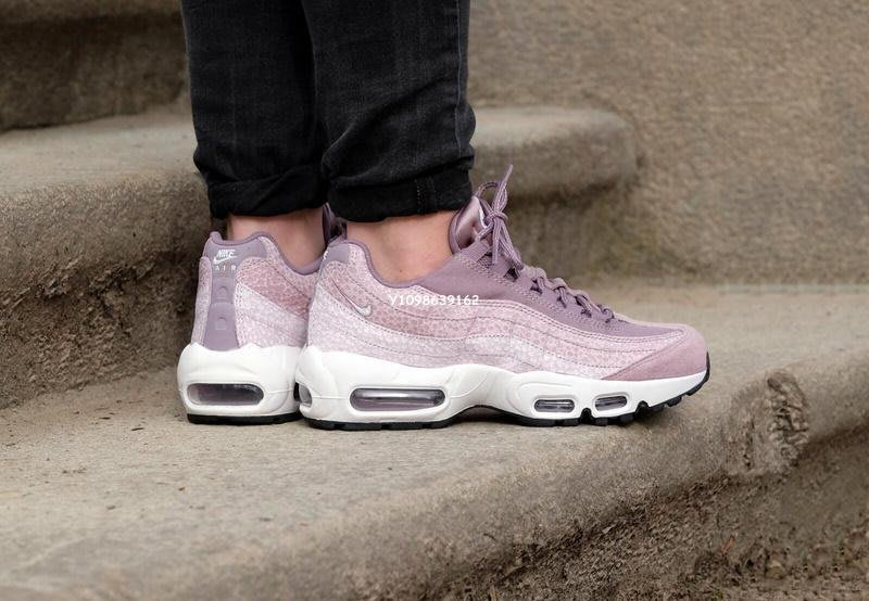 "sports shoes e220c 73f3b Nike Air Max 95 PRM Purple Smoke 復古百搭氣墊慢跑鞋""石頭紋"