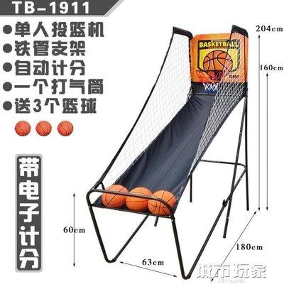 『格倫雅』籃球架 室內電子投籃機 成人兒童單人籃球架自動計分籃球機 家庭投籃遊戲^19957