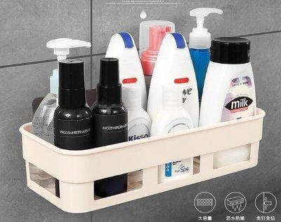 ☜男神閣☞衛生間置物架廚房收納架免打孔浴室廁所洗手間吸壁式洗漱臺