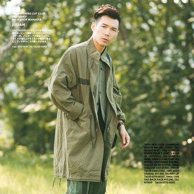 Cover Taiwan 官方直營 長版 風衣 大衣 翻領 立領 軍裝 余文樂 M51 D51 軍綠色 (預購) 台北市