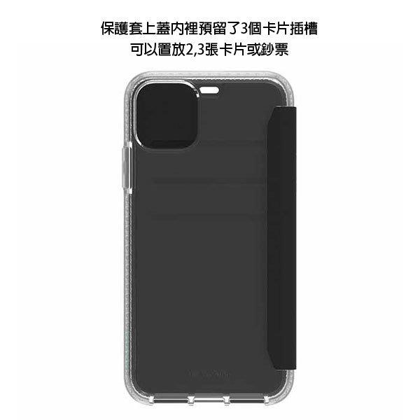蘋果 Griffin Survivor Clear Wallet iPhone 11 6.1吋 透明背套防摔側翻皮套