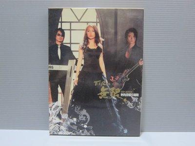 F.I.R. 飛兒樂團 無限 刺鳥榮耀珍藏版CD+AVCD片佳 有歌詞佳 外紙盒 保存佳 出貨前會檢查和播放 大家提問