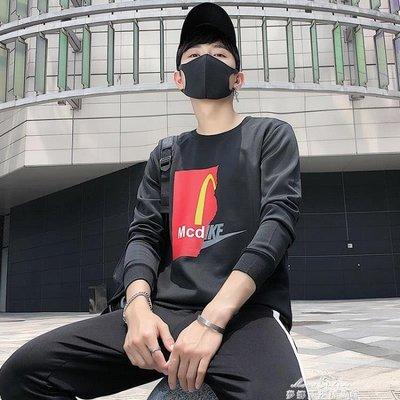 雙11特惠  大學男春薄款韓版潮流學生...