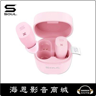 【海恩數位】美國 SOUL ST-XX 高性能真無線藍牙耳機 櫻花粉