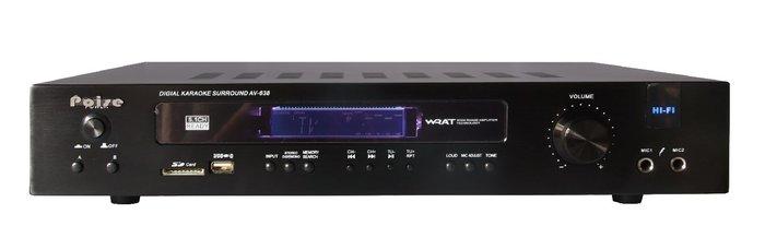 [ㄚ寶3C ] POISE AV-638 藍牙擴大器 輸出功率:100Wx4+40Wx3輸入x2組、輸出x2組