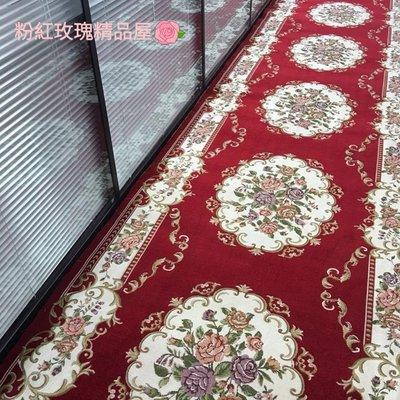 粉紅玫瑰精品屋~高檔卧室地毯走廊飄窗床...