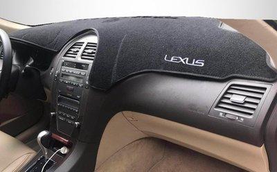 MOMO車品~LEXUS淩志ES240 ES350 義表板避光墊 防曬墊