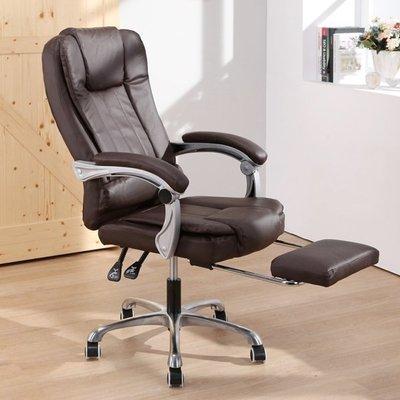 @現代 正能量內斂棕色皮面置腳台主管椅 椅子 皮椅 電腦椅 辦公椅 主管椅 DIYCO-828 DIYB-828