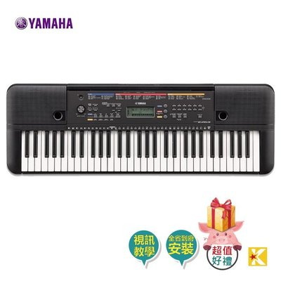 【金聲樂器】Yamaha PSR-E263 電子琴 PSR E263 附防塵套(不含腳架)