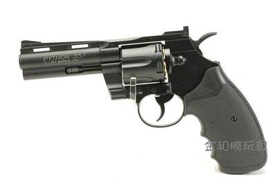 JHS((金和勝 槍店))KWC 357左輪 4吋 CO2手槍 4548